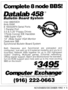 museum:ads:1992-11_compuer_exchange.png